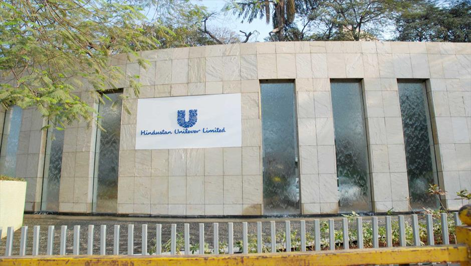 Dealing-in-HUL-Shares_independent_news