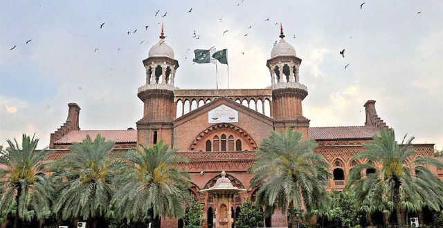 lahore_high_court