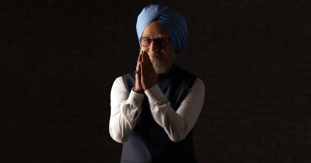 manmohan singh_the accidental