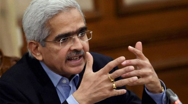 Everything You Need To Know About RBI's new governer Shaktikanta Das 2
