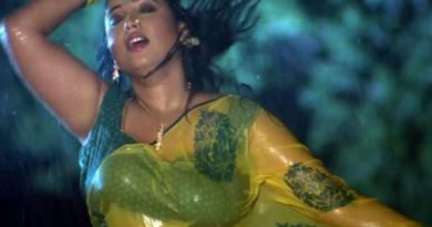 Rani Chatterjee Photo and Video