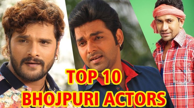 Top 10 Bhojpuri actors hit movies